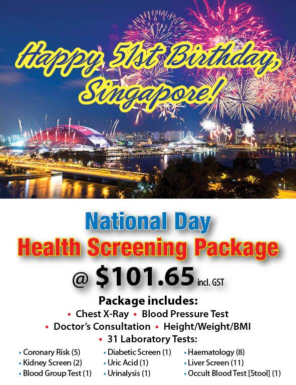 2016 National Day Flyer v1 (3Aug FINAL Web)